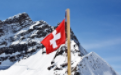 瑞士签证案例分析