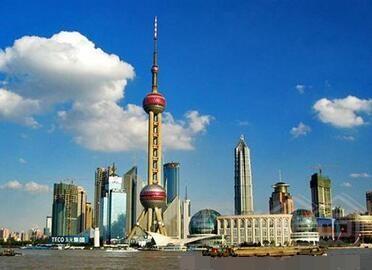 瑞士驻上海总领事馆签证中心