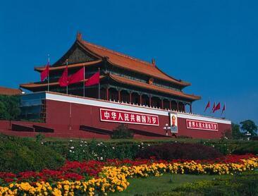 瑞士驻北京大使馆签证中心