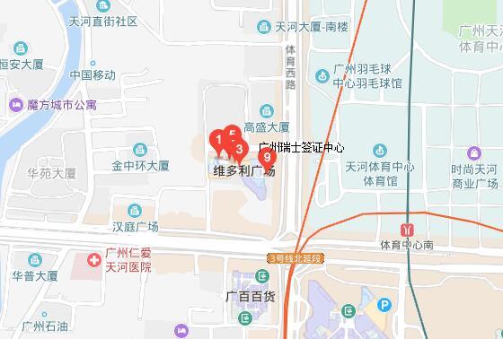 瑞士驻广州总领事馆签证中心地址